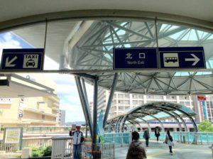 JR尼崎駅北側出口よりの写真